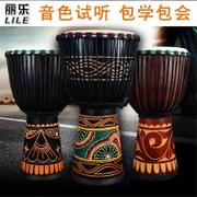 Li Le African drum 12 inch Lijiang shougu whole wood hollowed goat leather bag wholesale mail