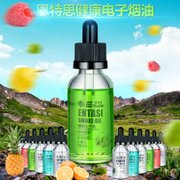 The big smoke electronic smoke smoke smoke liquid 30mL pure fruit vegetable glycerin imported VG steam smoke