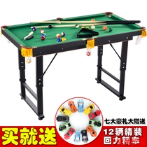 Children Folding 1.2 1.4 Standard For King Size Black Pool Table 8 Table  Tennis Table