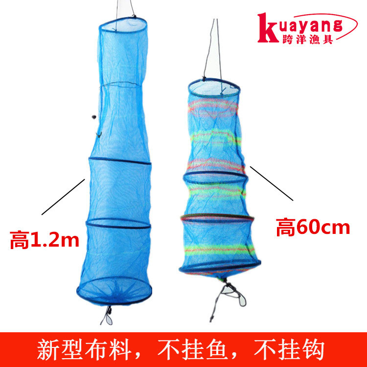 Fishing gear wholesale, new cloth, hang dry, fast hook, Korean foreign fishing supplies, folding fish protection