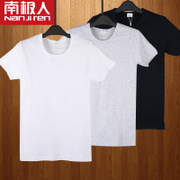 Nanjiren short sleeved T-shirt man vest cotton breathable shirt T-shirt old slim Youth Summer tide
