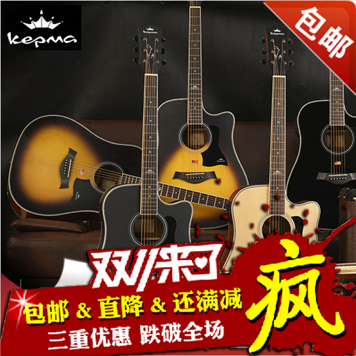 Kama D1C/D2C folk acoustic guitar getting started learning folk wood box guitar 40/41 inch package mail