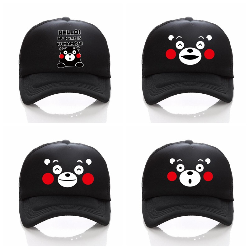 熊本熊帽子萌熊吉祥物可爱太阳帽动漫周边户外运动男女鸭舌帽