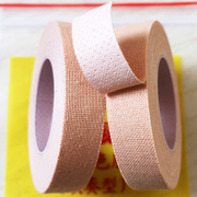Chinese style adhesive tape air permeability and anti allergy professional playing type adult children special adhesive tape for Lute