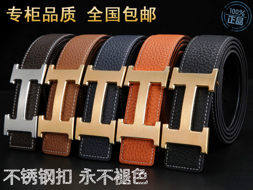 18 k button an imported double-sided original leather H man leather trousers belt is men and women lovers letter box