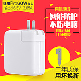 Happy home for Apple laptop charger 60w computer Macbook adapter Pro power cord A1278