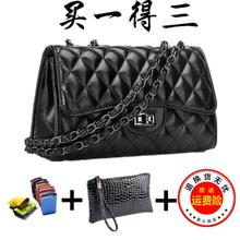 Ladies package 2016, autumn and winter new style Mini Ling chain bag, tassel Kua bag, single shoulder oblique shoulder, small bag