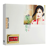Faye Wong genuine cd CD the album featured Fleet of Time cause youth vinyl car music car CD disc