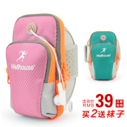 Running mobile phone arm bag fitness arm bag sports arm bag men and women wrist bag outdoor equipment arm arm