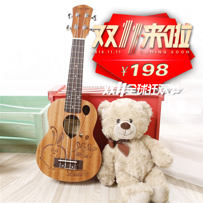 21 inch fine Mr Kerry Ukraine lili Ukulele beginner novice small Hawaiian guitar carve patterns or designs on woodwork