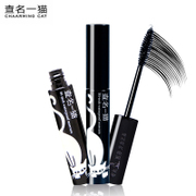 Charming-cat Virtuose stereo Mascara curl slim dense waterproof anti sweat is not easy to halo
