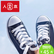 The classic canvas shoes to help students with low spring couples tie shoes flat shoes women shoes white shoes