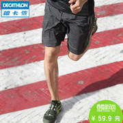 Decathlon sports shorts and quick dry Breathable light loose and casual fitness running shorts KALENJI