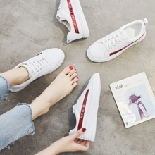 leather white shoes women's wild 2018 spring new Korean students Harajuku canvas shoes thick floor shoes Women's shoes