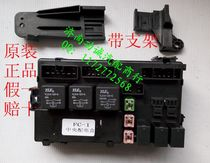 insurance from the best taobao agent yoycart com geely vision gc7 sea england sc7 fuse box relay box fuse box assembly genuine authentic