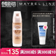 Maybelline Dream soyeux respirer le fond de teint liquide à hydrater un fort naturelle et authentique de maquillage
