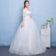 A white wedding dress shoulder Qi 2017 new bride married Princess's high contracted pregnant women