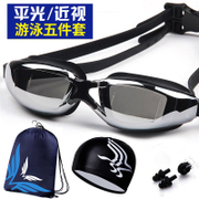 Big box electroplating waterproof swimming glasses equipped with men and women / children's myopia degree swimming suit
