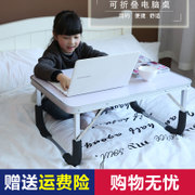 Folding table, bed with notebooks, tables, domestic lazy students, dormitories, simple learning desk