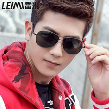 2017 new men's sunglasses sunglasses trendsetter polarizer driving driver gemajing female eye glasses