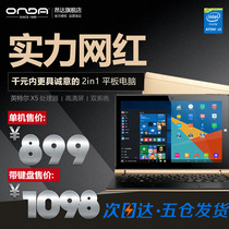 Onda Ang oBook20 Plus 64GB 10.1 WI10 Android di tablets