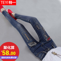 Slimming pencil pants feet pants new jeans women wear long pants for the fall winter 2016 quarter hole wave spring in Korean