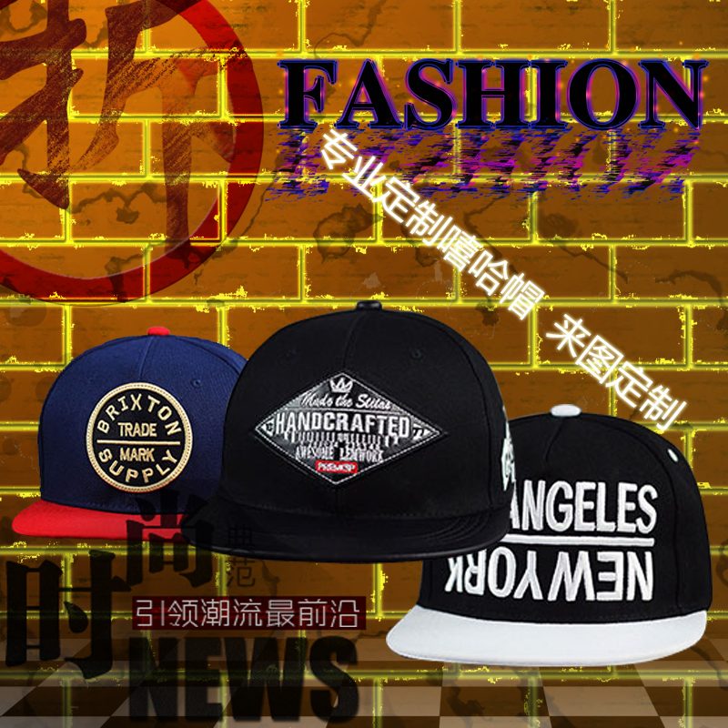 Customized flat hat along street dance hip-hop cap customized hat to figure custom logo team customized baseball hat