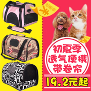 Pet bag, cat backpack, Teddy, cat, cage, dog, cat, cat, cat, bag, bag, case