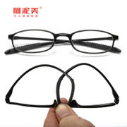 Presbyopic glasses men and women comfortable and elegant TR90 ultra light resin anti fatigue fashion simple break glasses