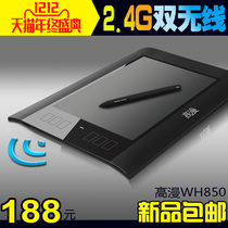 ! high diffuse WH850 wireless tablet hand-painted plate drawing board electronic writing tablet PC input drawing board