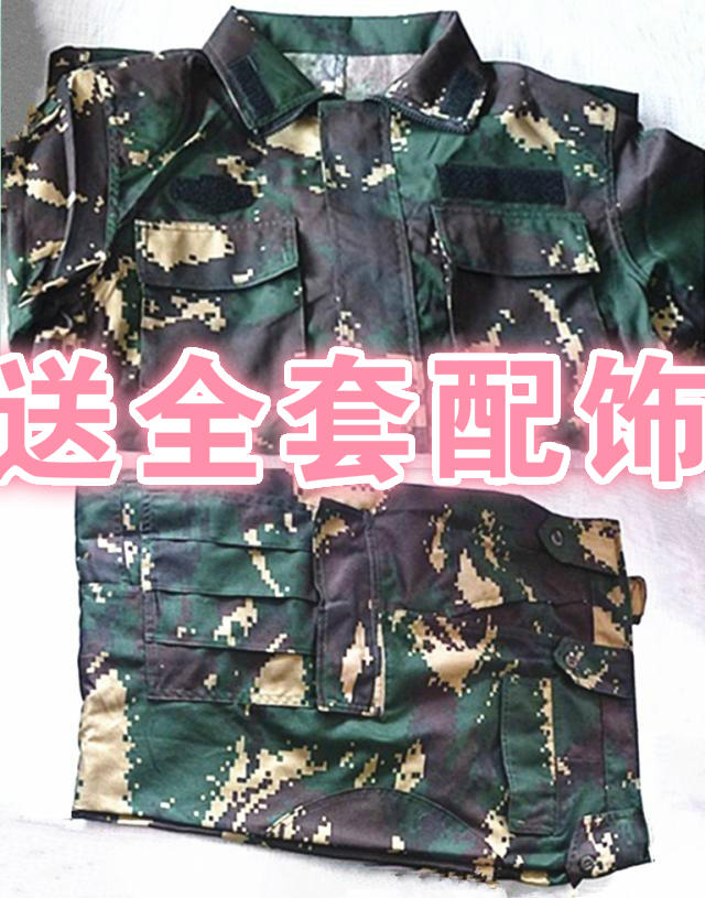 Special accounts for camouflage Was accounted for in the hunter digital camouflage combat uniform digital, clothing wholesale bag mail