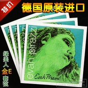 Genuine package Germany PIRASTRO evah pirazzi green beauty violin string E D G string A