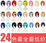 For the non mainstream and multicolor optional black and white gold short straight hair wig anime Cosplay 60677