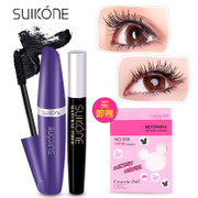 SUIKONE Mascara fiber grafting thick natural curl lasting waterproof blooming big eyes