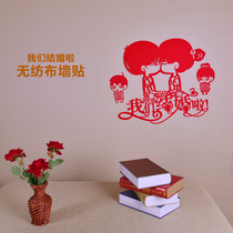 Rim of the day wedding supplies wedding wall sticker we marry non-woven window sticker new