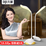 Long LED rechargeable lamp eye protection desk plug bedroom bedside dormitory clip type