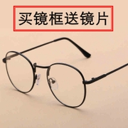 Makeup retro glasses frame female Korean tide gold glasses male ulzzang round box metal Harajuku soft sister