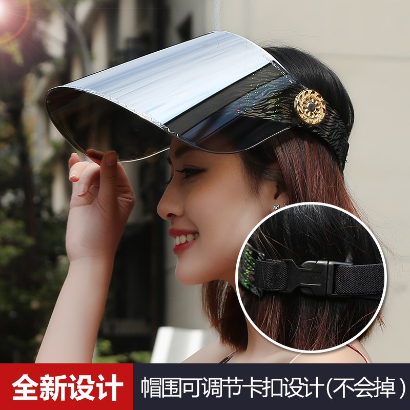 Electric car sun visor, female sunscreen, summer anti UV mask, plastic bike, large lens, sun helmet, face mask
