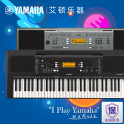 YAMAHA PSR-E353 upgrade beginners efforts 61 key adult children piano E363
