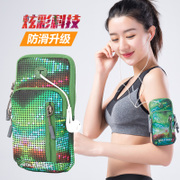 Running mobile phone arm bag, couple sport arm bag, HUAWEI Apple plus wrist bag, arm set, men and women suit