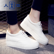 The Korean people increased thick soled canvas shoes female white low shoes casual shoes white students