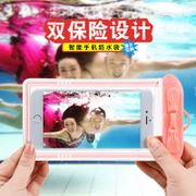 Mobile waterproof bag, apple 7/6plus diving suit, common swimming hot spring photo, touch screen waterproof cover, 6S rainproof