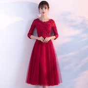 Toast the bride 2017 Summer Autumn Wedding suit new red seven long sleeve dress Korean slim slim