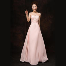 Pink Bridesmaid bride wedding dress wedding dress bridal gown long toast the bride installed 2017 NEW