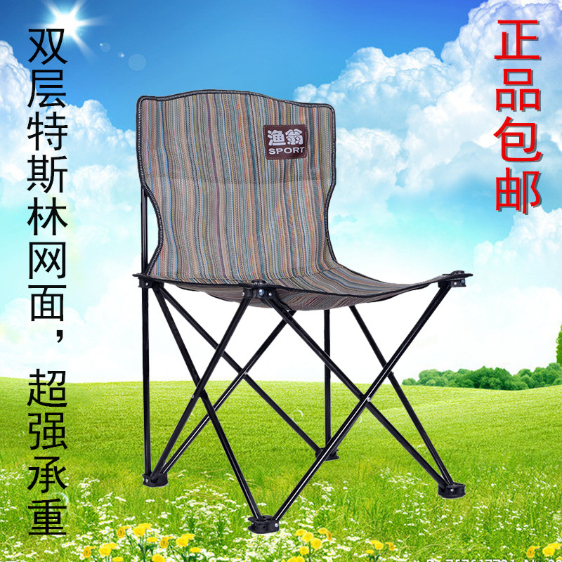 Portable and small folding stool outdoor folding chair fishing chairs leisure chair beach chair chair