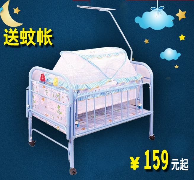 Branded baby iron bed iron bed function with mosquito nets with cradle crib cot foldable baby bed