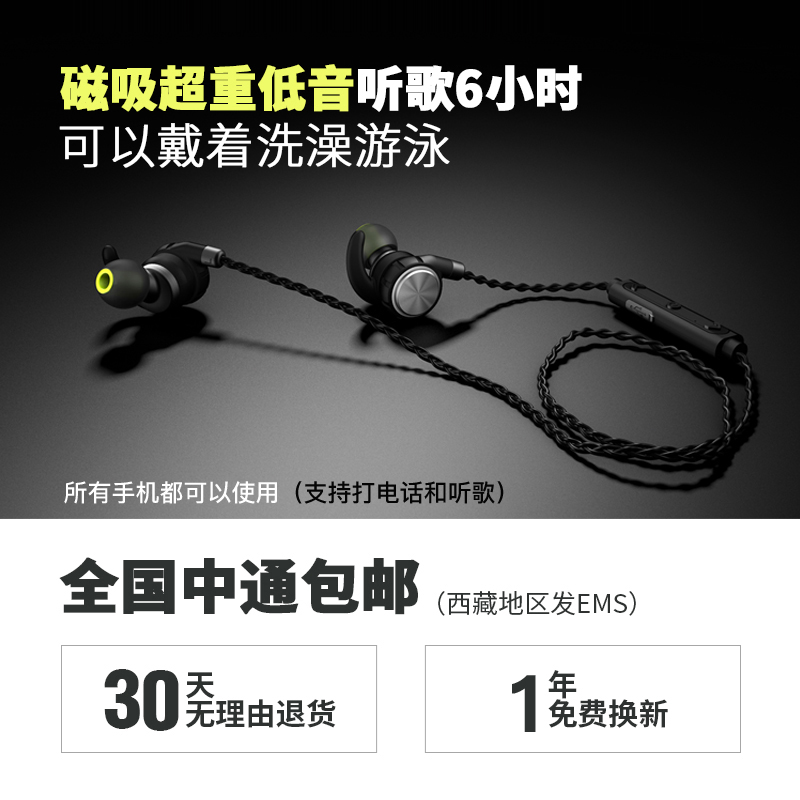 Answer the sun glasses headset Bluetooth wireless headset shark ultra small movement ear flap bellows line Eye Sunglasses