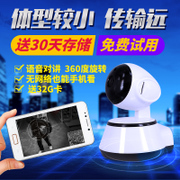 Monitoring equipment set wireless home WiFi network integrated HD night vision mobile remote card package
