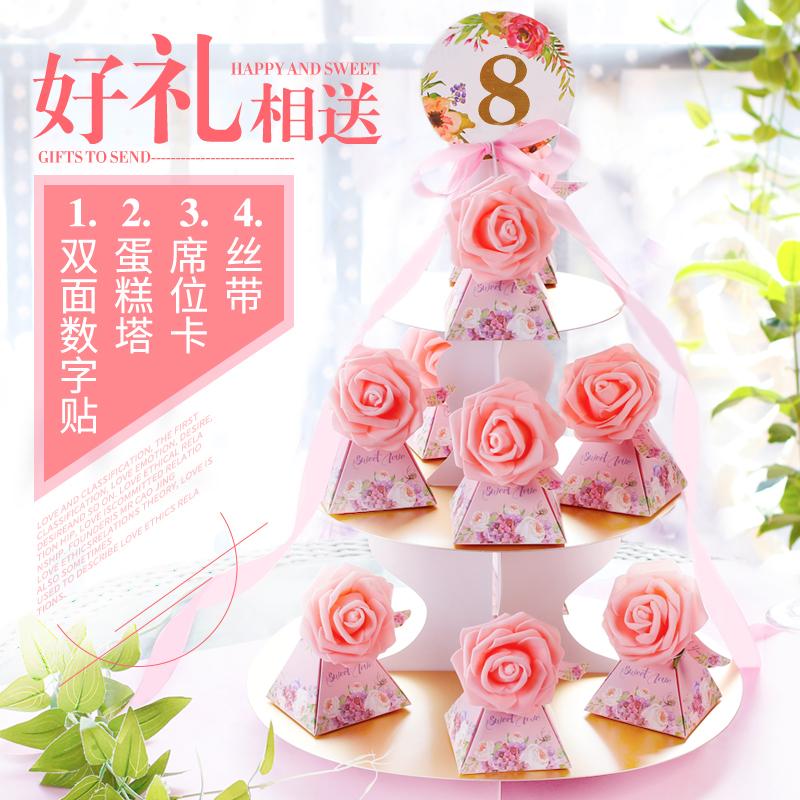 结婚用品蛋糕塔婚礼喜糖盒森系喜糖盒子创意浪漫个性韩式小号欧式