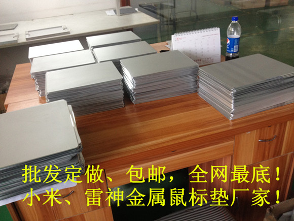 Aluminum alloy mouse pad wholesale custom, millet, Raytheon metal mouse pad, aluminum mouse pad, low-cost mail